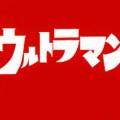 ultraman_logo