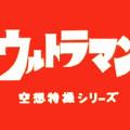 ultraseven_logo