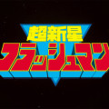 flashman_logo