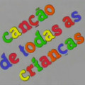 cancao_logo